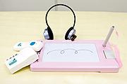 音声拡大器、筆談器(書きポン君2台)、振動式呼び出し器