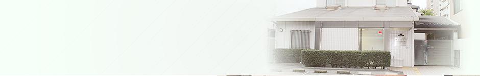 5/26(土) 休診のお知らせ | 大津市の内科・循環器科。検診、特定健診、生活習慣病、心臓病 | 大西医院